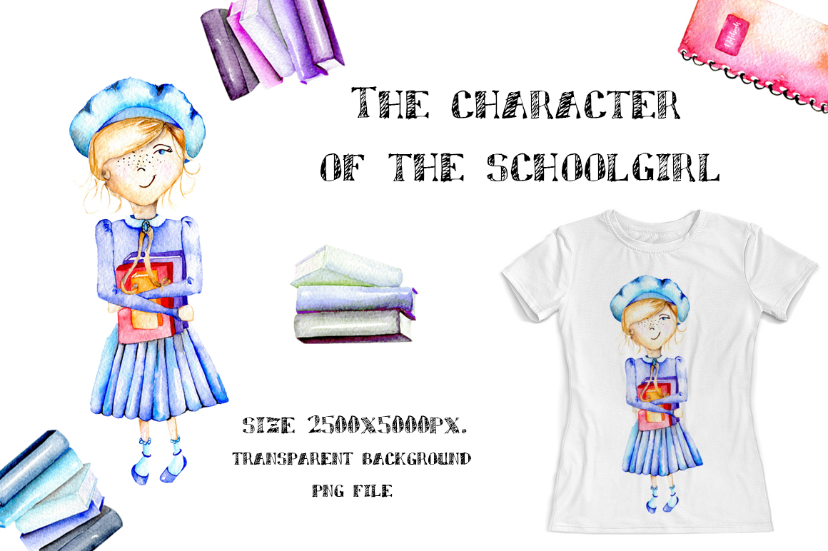 It's fashionable to be smart! example image 3