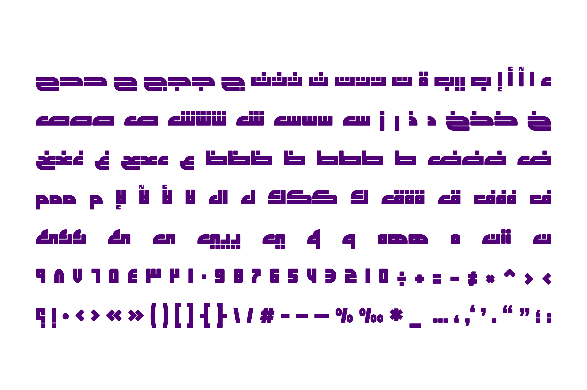 Enferad - Arabic Font example image 8