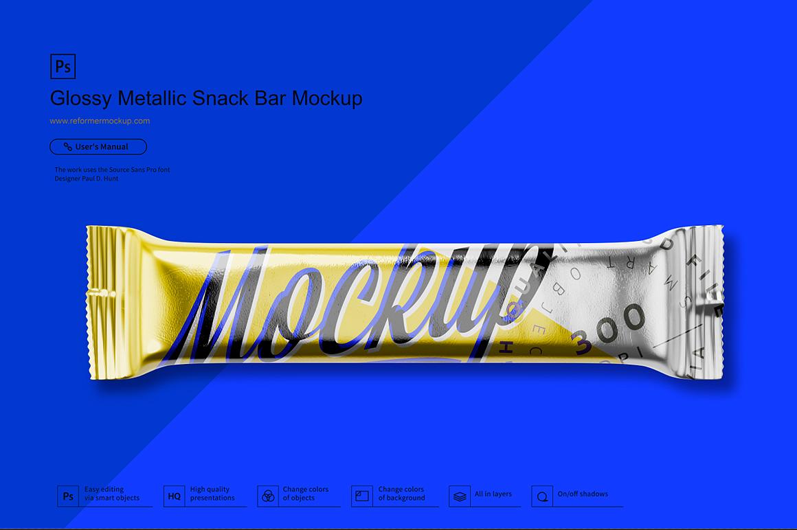 Six Snack Bar Mockup Bundle 40 OFF! example image 4