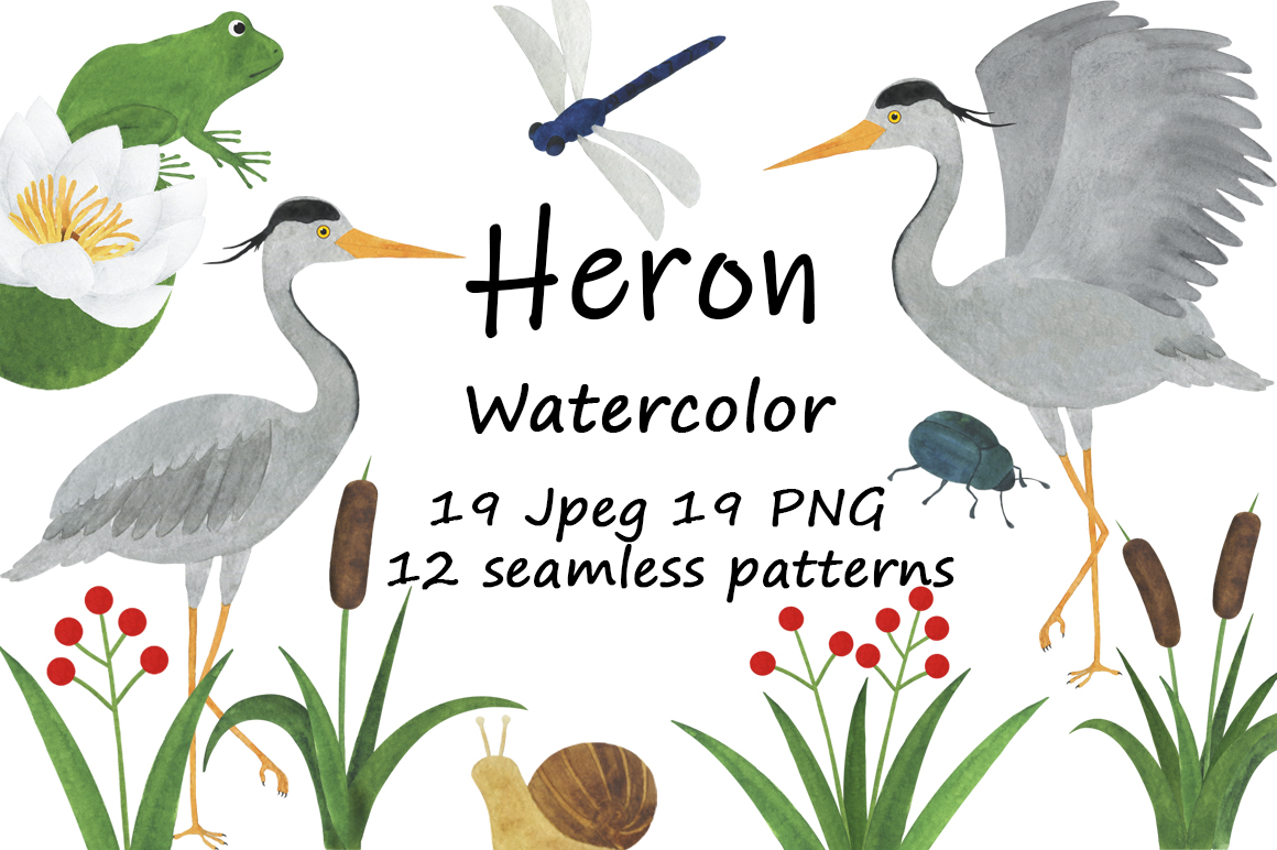 Set of heron watercolor illustrations example image 1