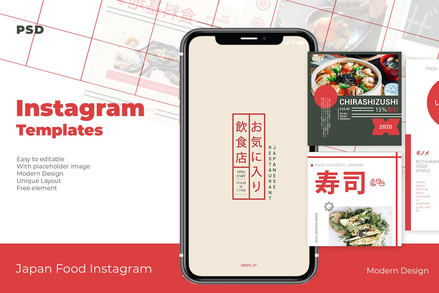 Japan Food Instagram Templates example image 1
