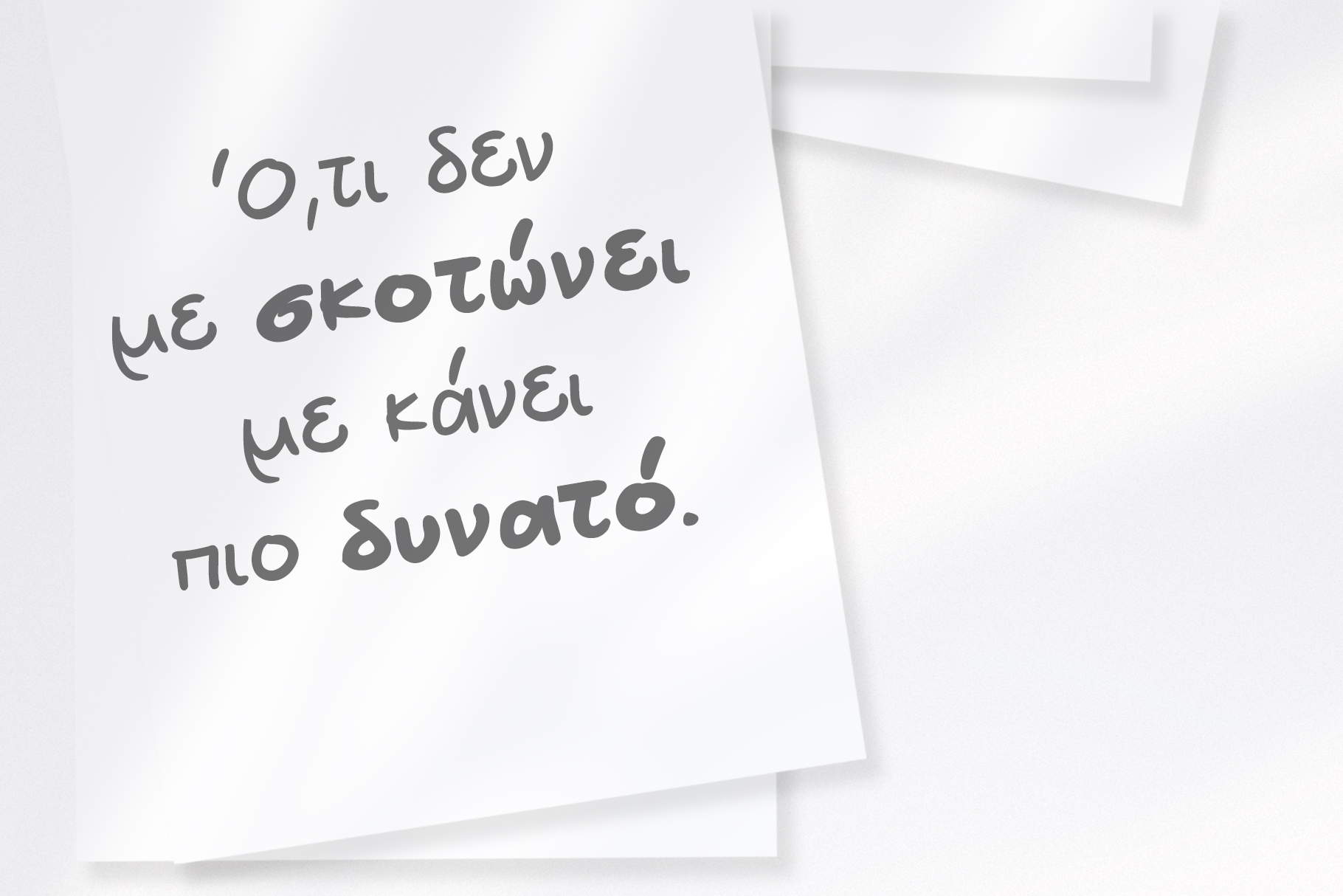 Nadoco Variable Handwritten Font example image 10