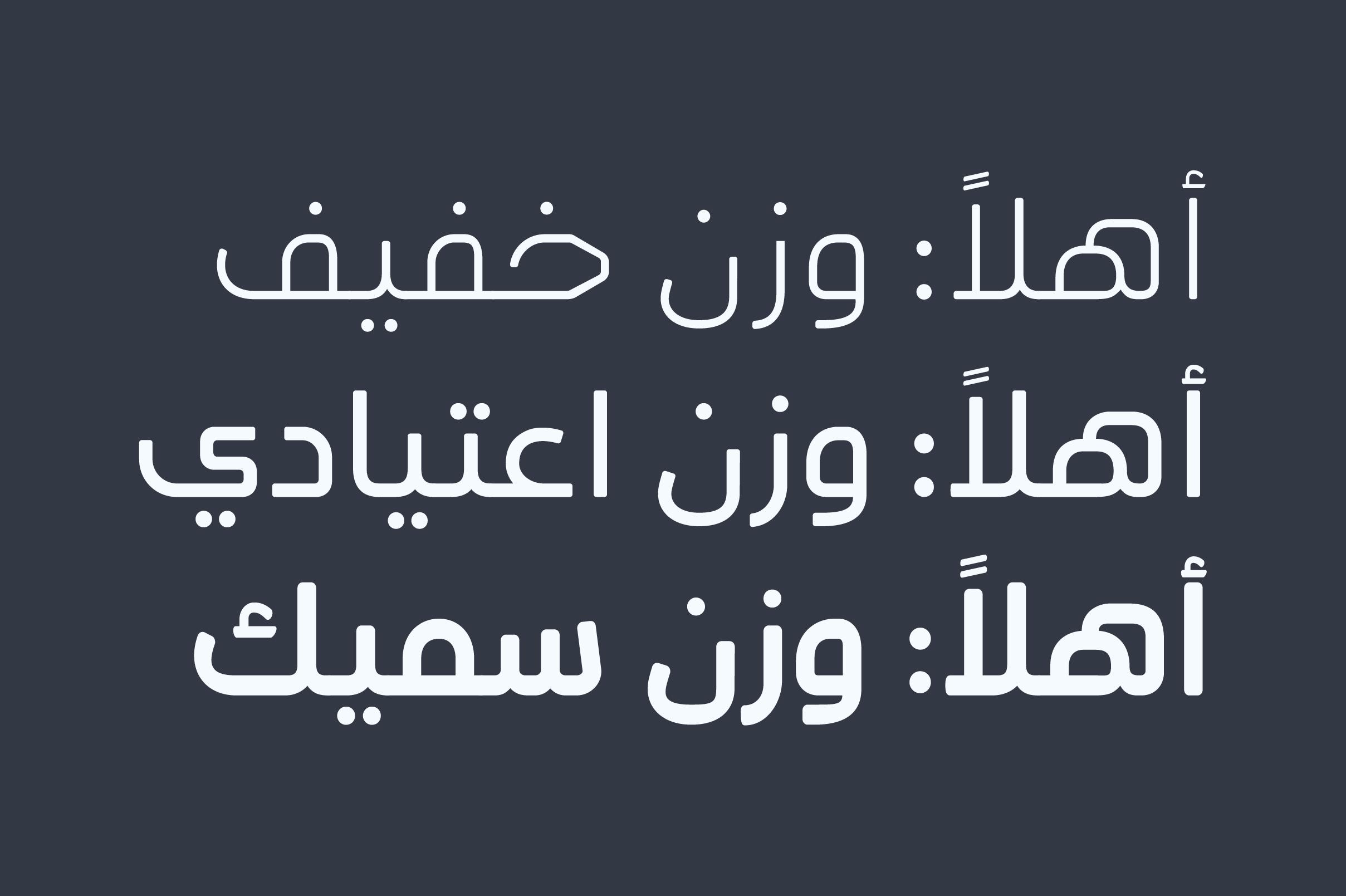 Ahlan - Arabic Typeface example image 3