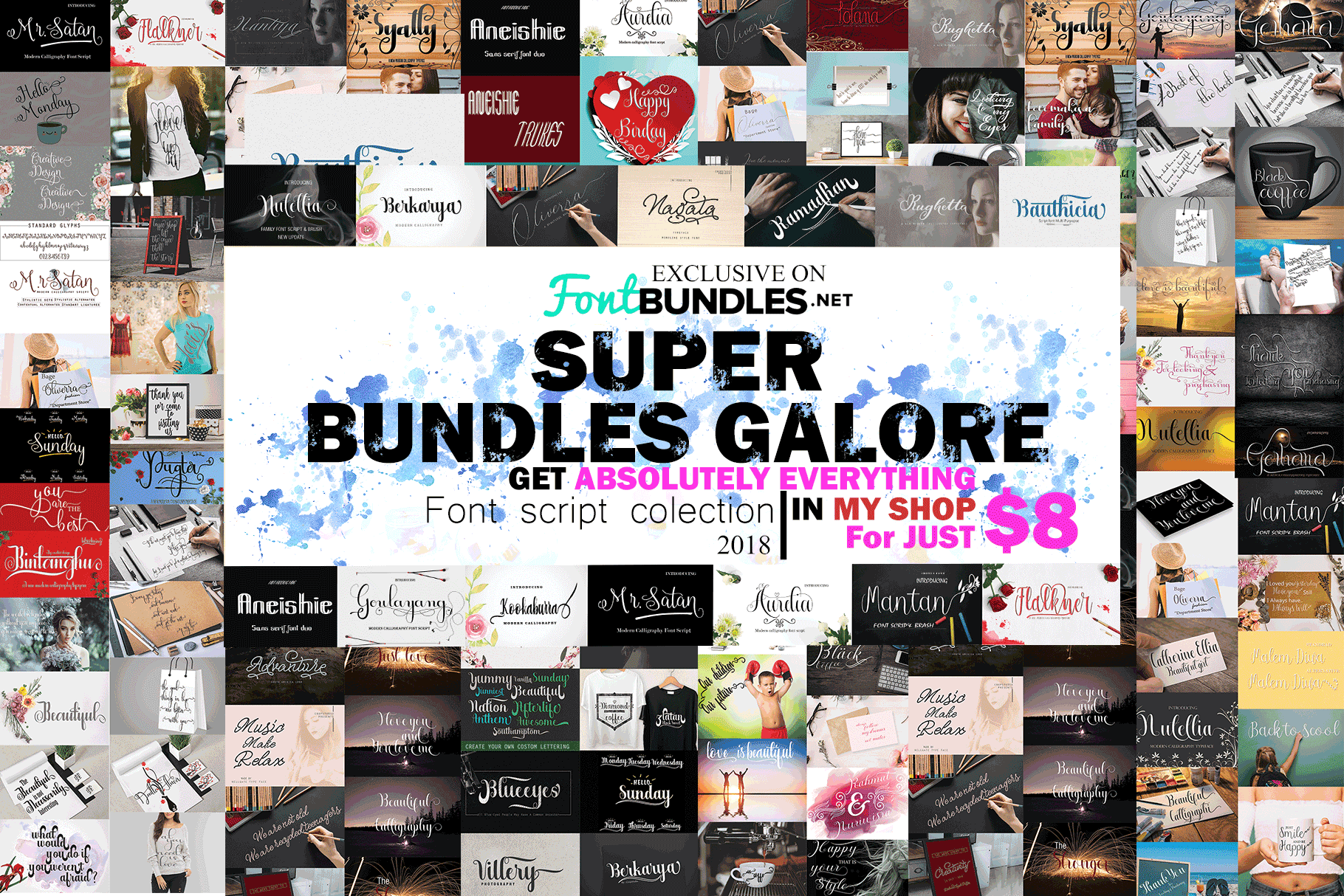 SUPER BUNDLES GALORE example image 1