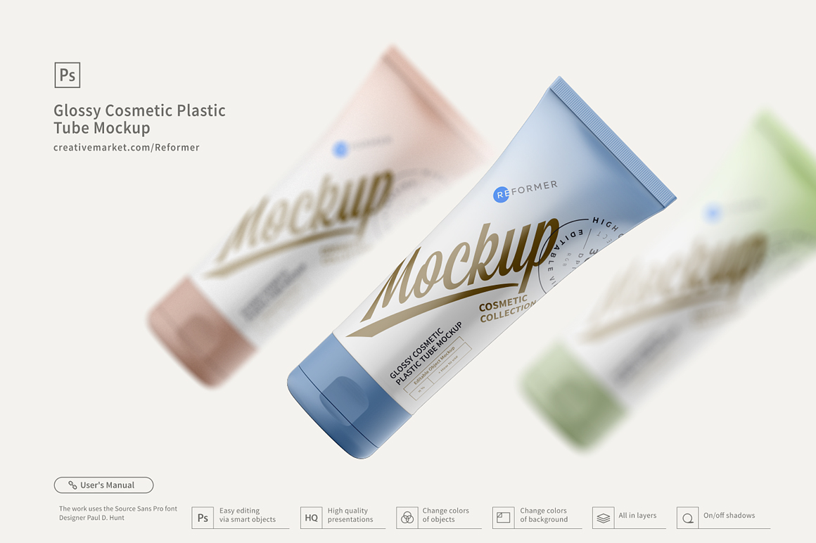Cosmetic Plastic Tube Mockup Poster example image 1