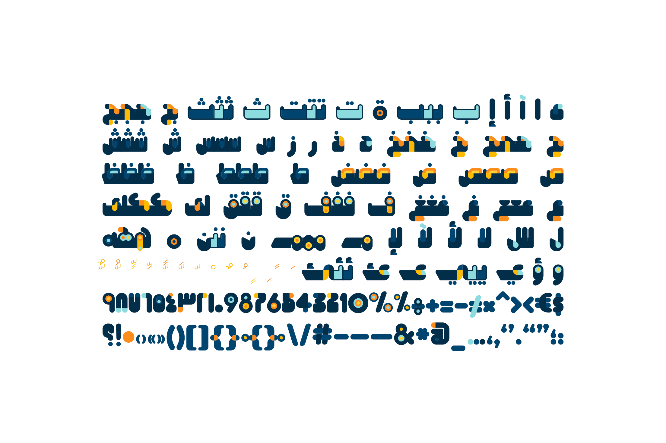 Bahjah - Arabic Colorfont example image 14