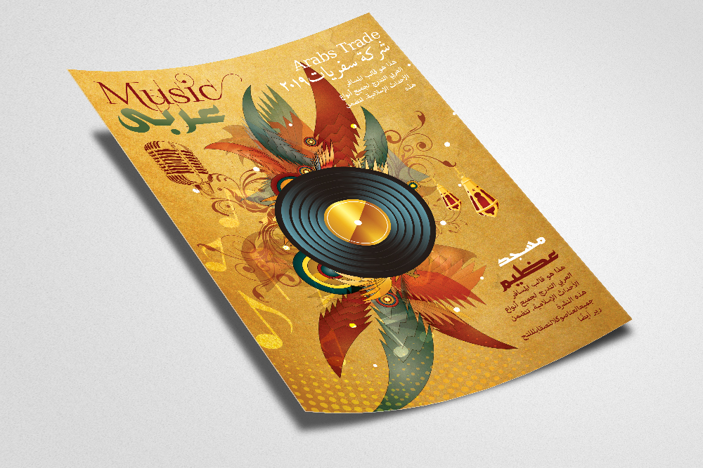 Middle East Arab Music Night Flyer Template example image 2