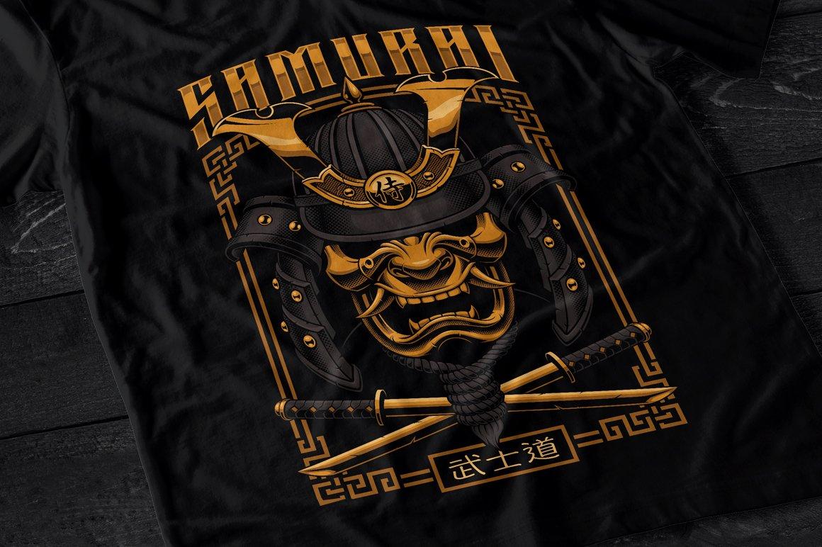 Samurai Warrior example image 3