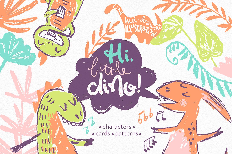 Hi, little DINO! Graphic kit example image 1