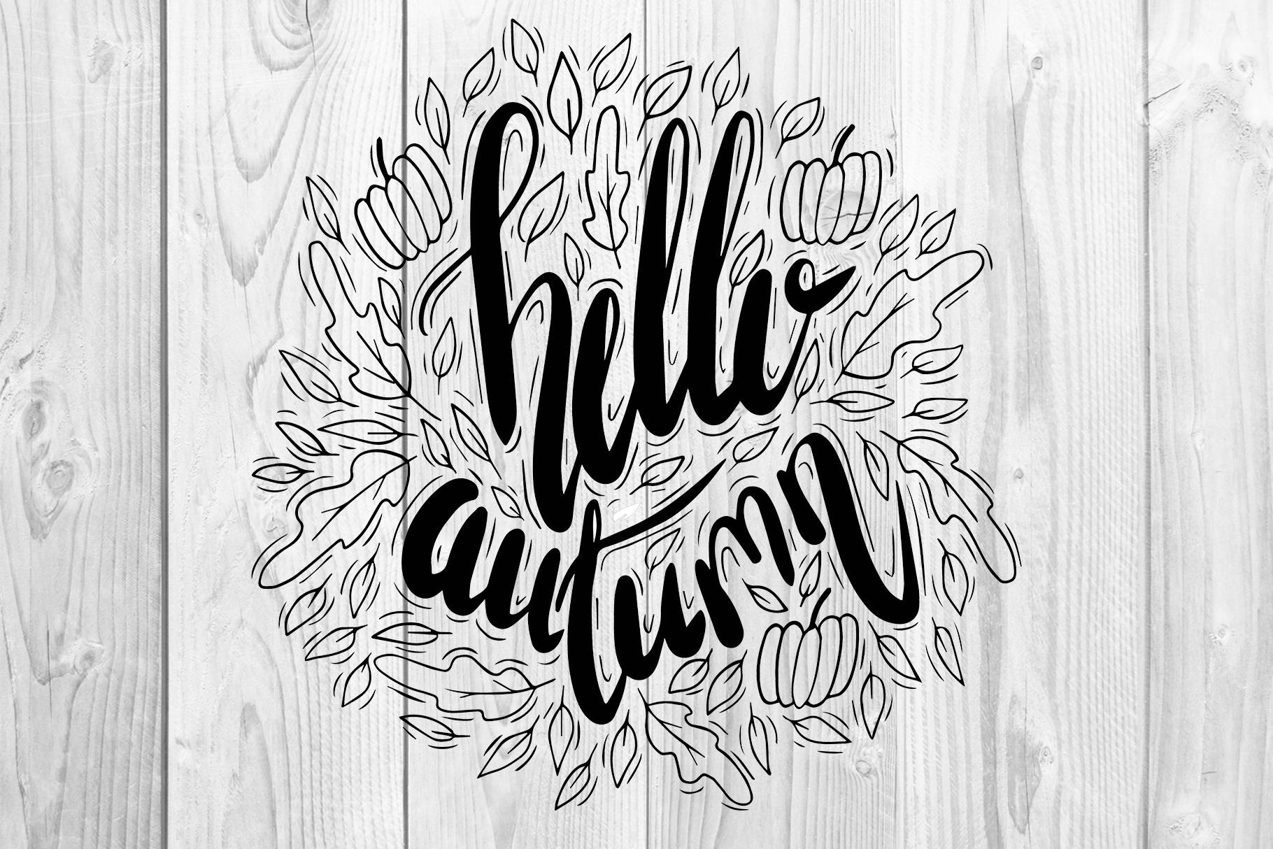 Autumn Quotes example image 2