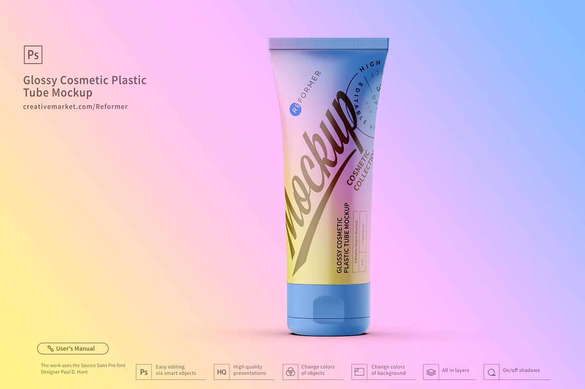 Glossy Cosmetic Plastic Tube Mockup example image 1