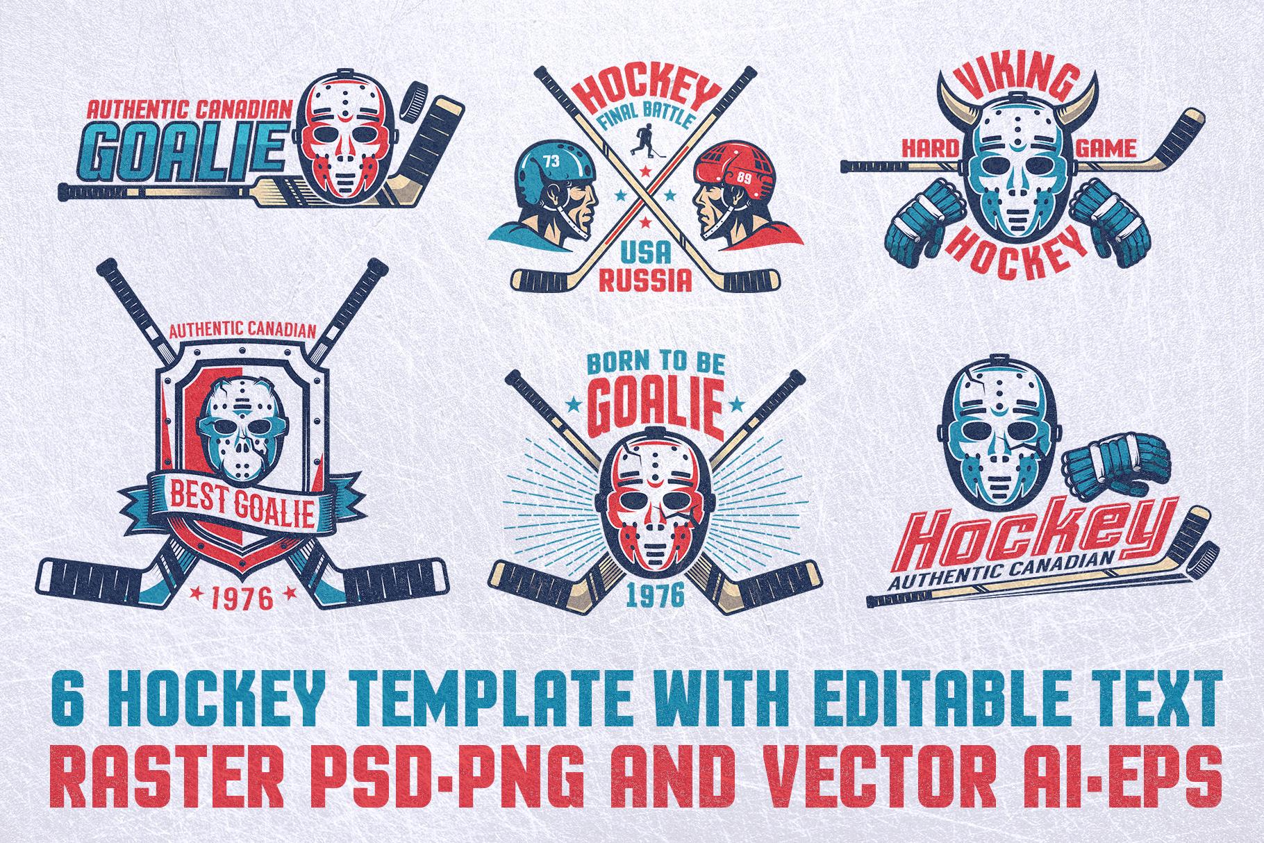 Hockey Emblem Retro Bundle example image 2
