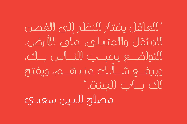 Laftah - Arabic Font example image 6