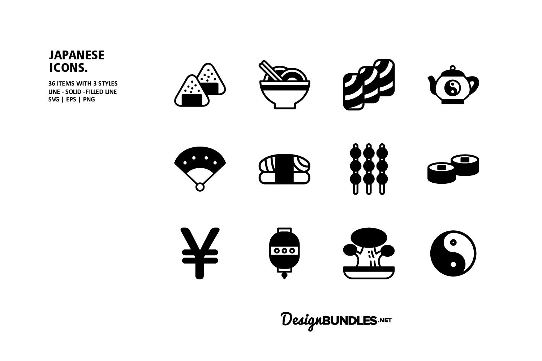 Japanese Icons example image 2