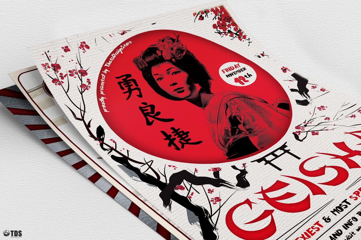 Geisha Party Flyer Bundle V2 example image 8