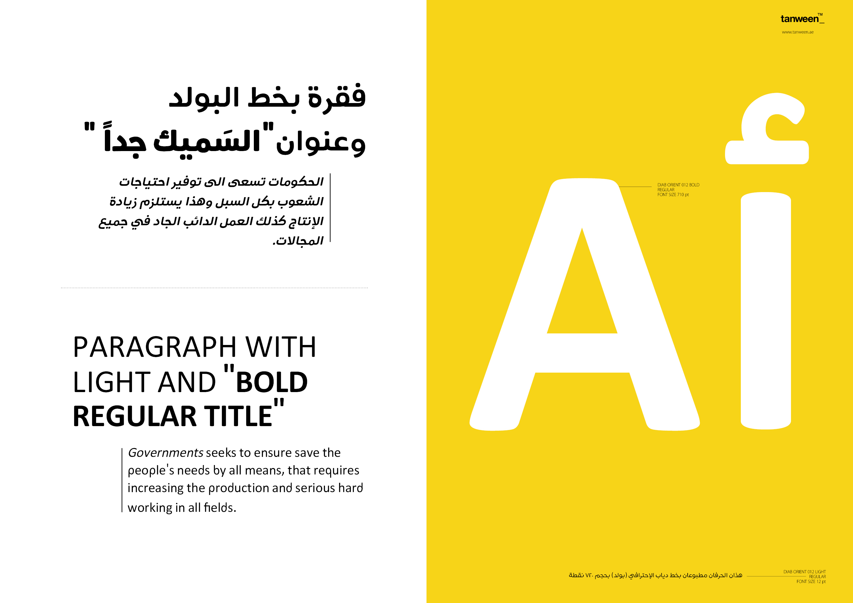 Diab Orient 018 Collection/18 font example image 18