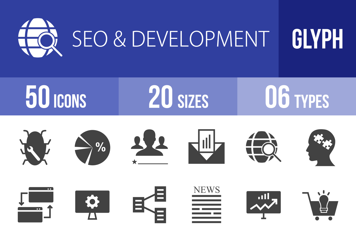 50 SEO & Development Glyph Icons example image 1