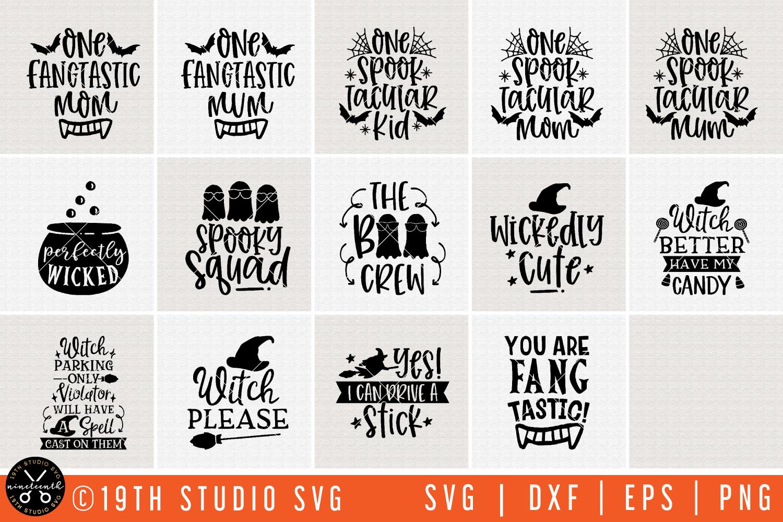 SVG Bundle | Mega SVG Bundle Vol.3 | SVG DXF EPS PNG example image 19