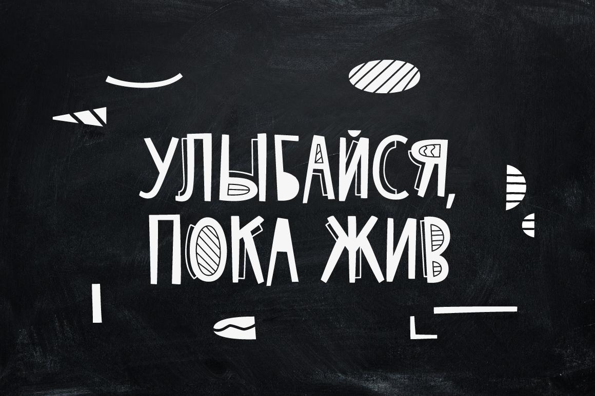 Thirty One Typeface example image 7
