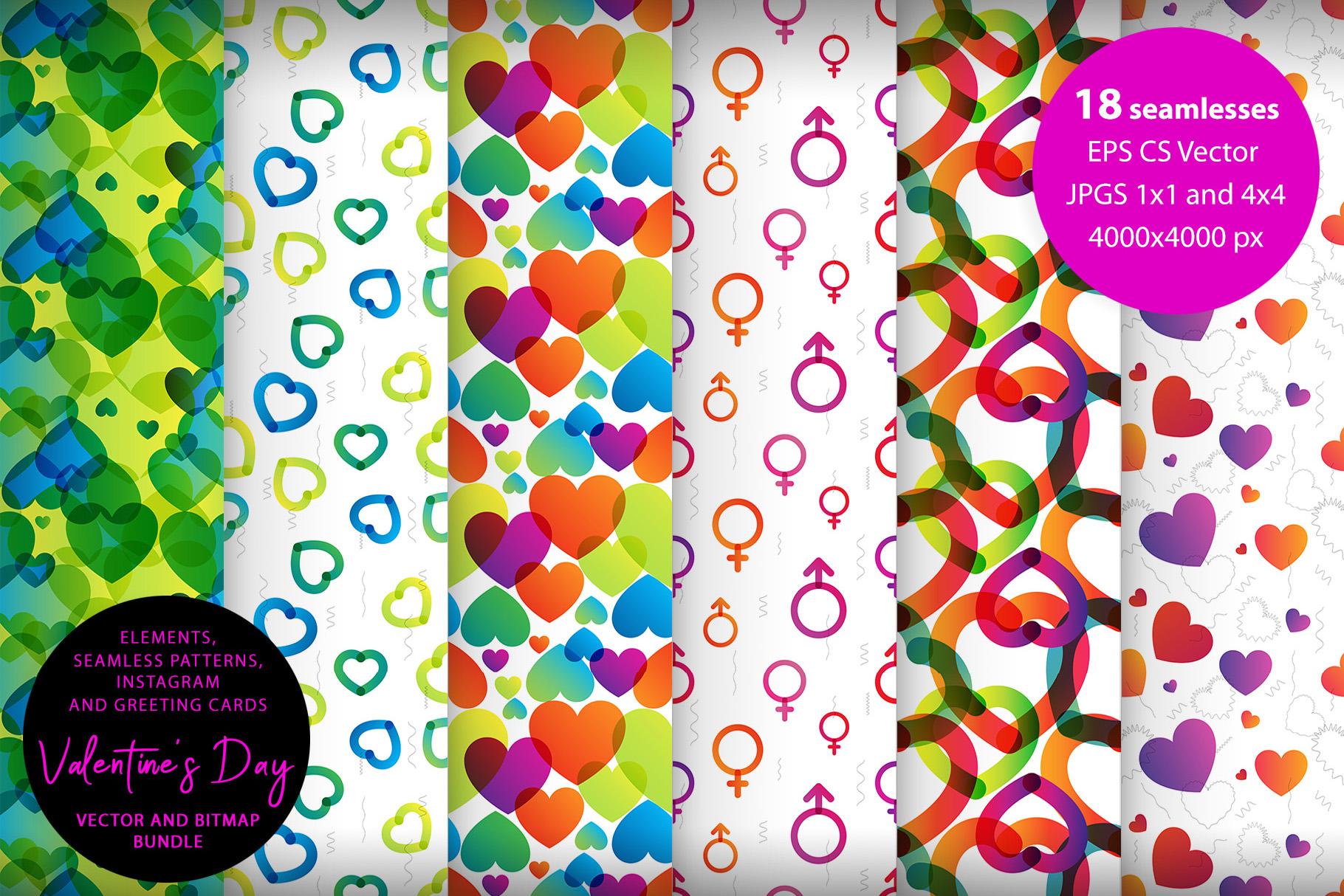 Valentine's Day Bundle example image 3