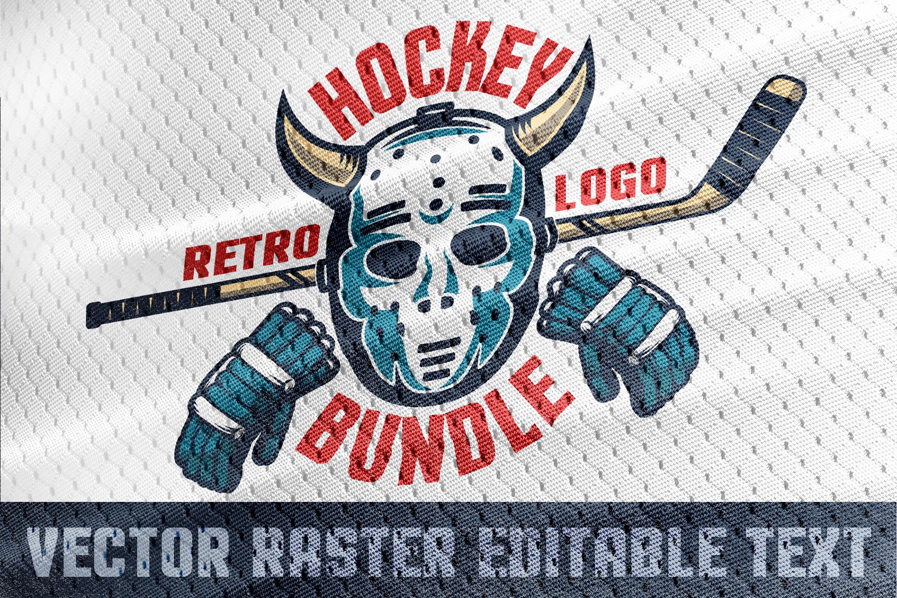 Hockey Emblem Retro Bundle example image 1