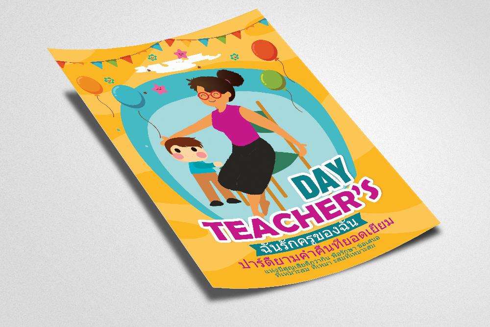 Teacher Day Thai Flyer/Poster example image 2