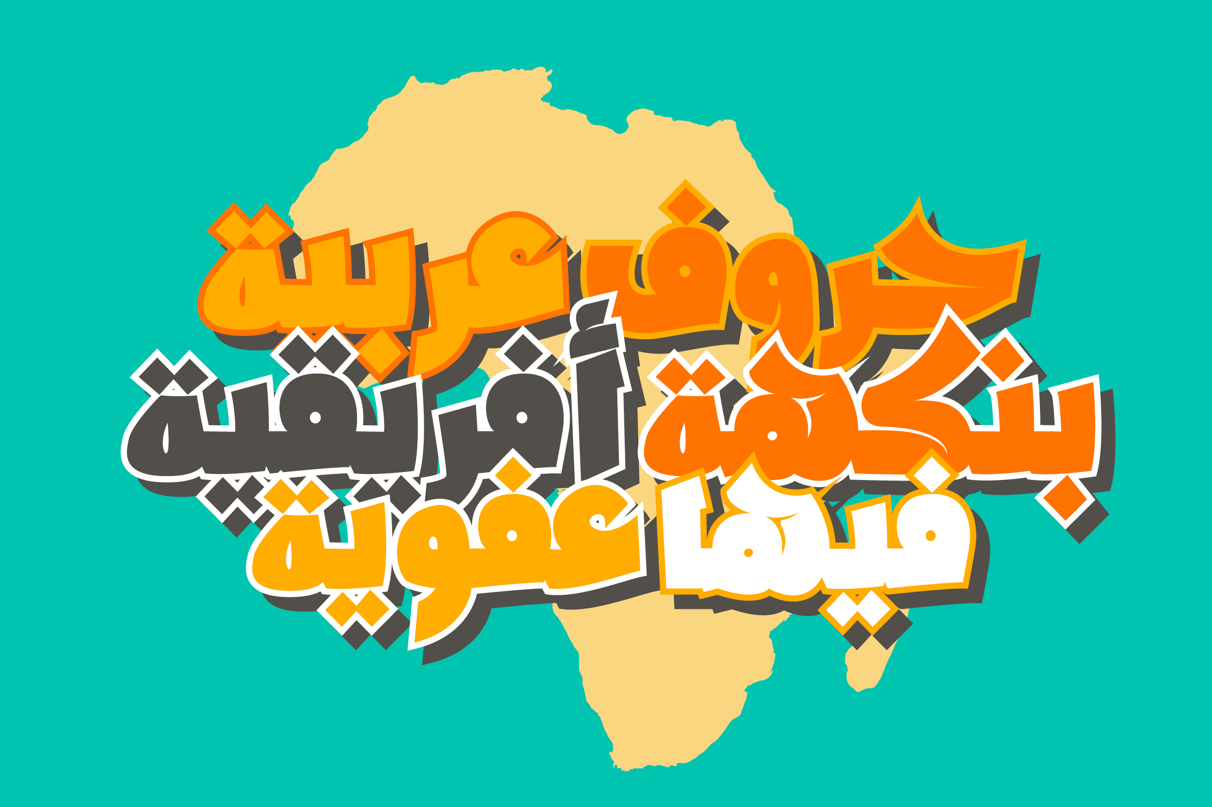 Dawshah - Arabic Font example image 3