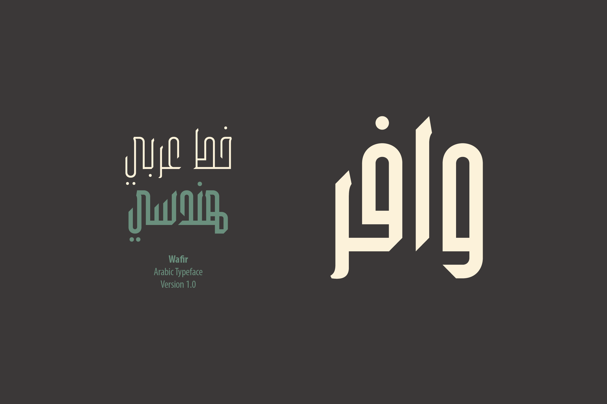 Wafir - Arabic Typeface example image 1