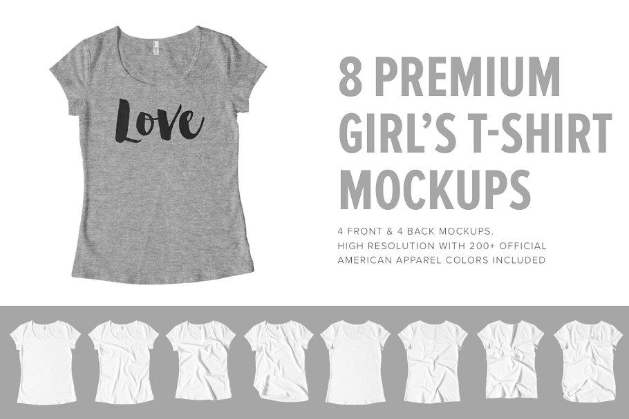8 Premium Girl's T-Shirt Mockups example image 1