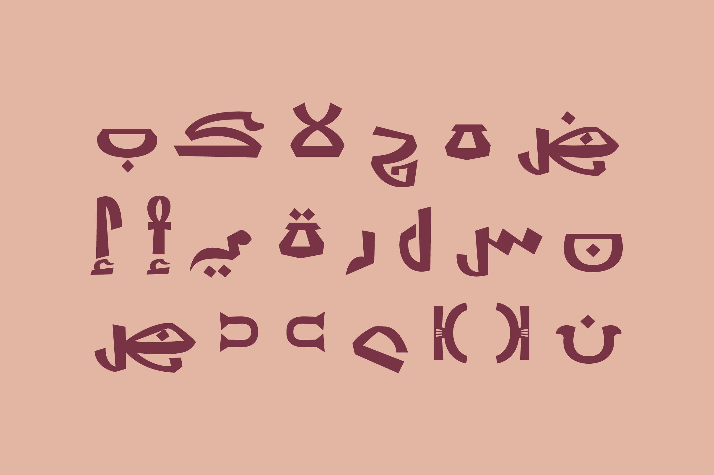 Shafrah - Arabic Font example image 6