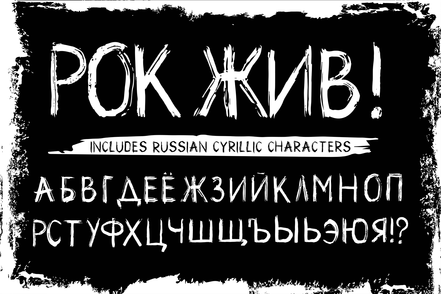 Drum. Handmade brush display font  example image 2