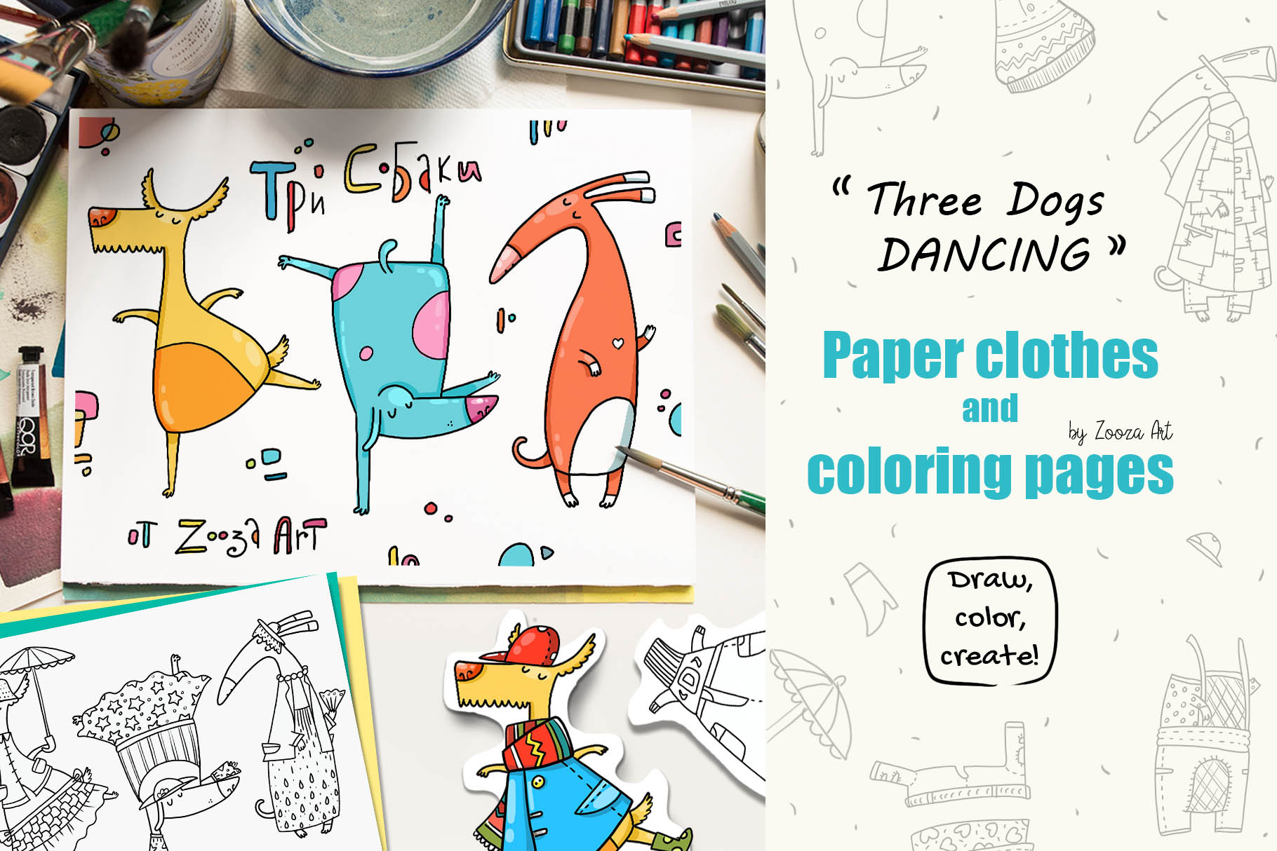 """Coloring book """"Three Dogs Dancing"""" example image 1"""