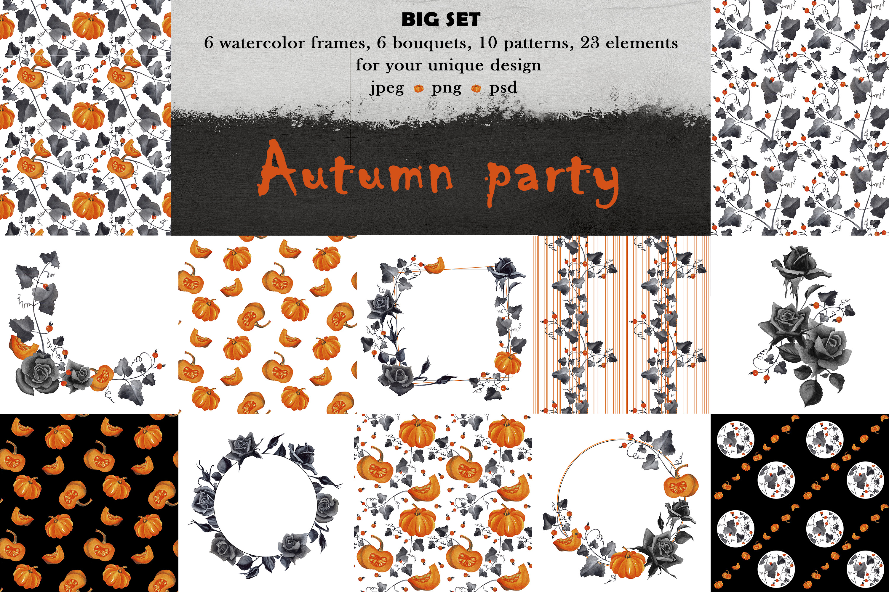 Autumn party example image 1