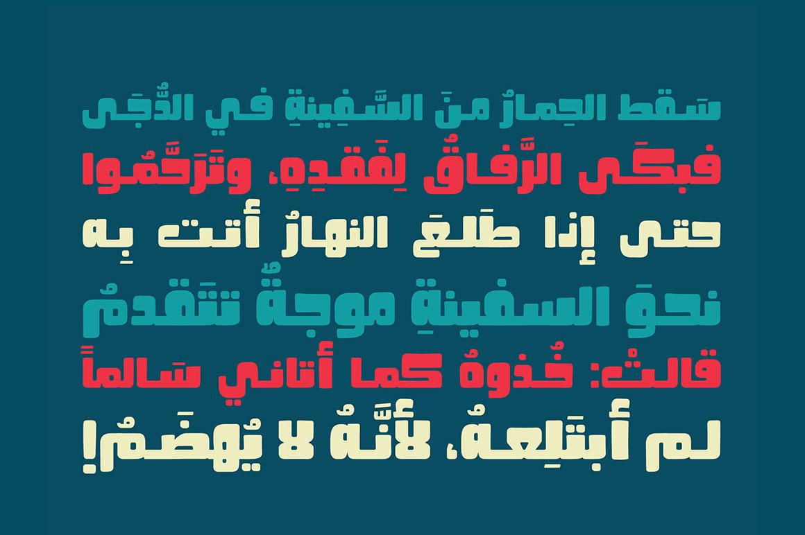 Fokaha - Arabic Font example image 5