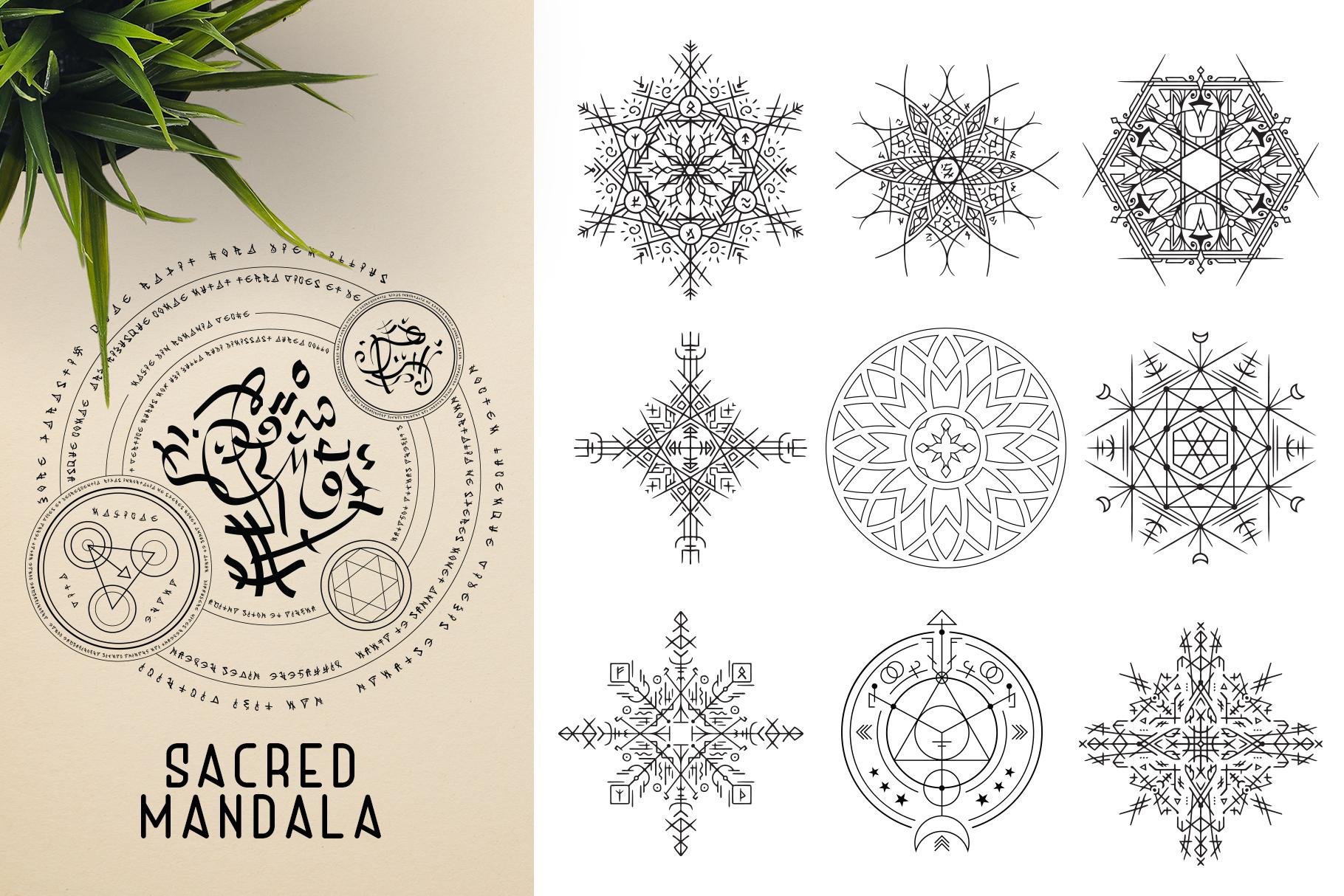 300 Vector Mandala Ornaments example image 19