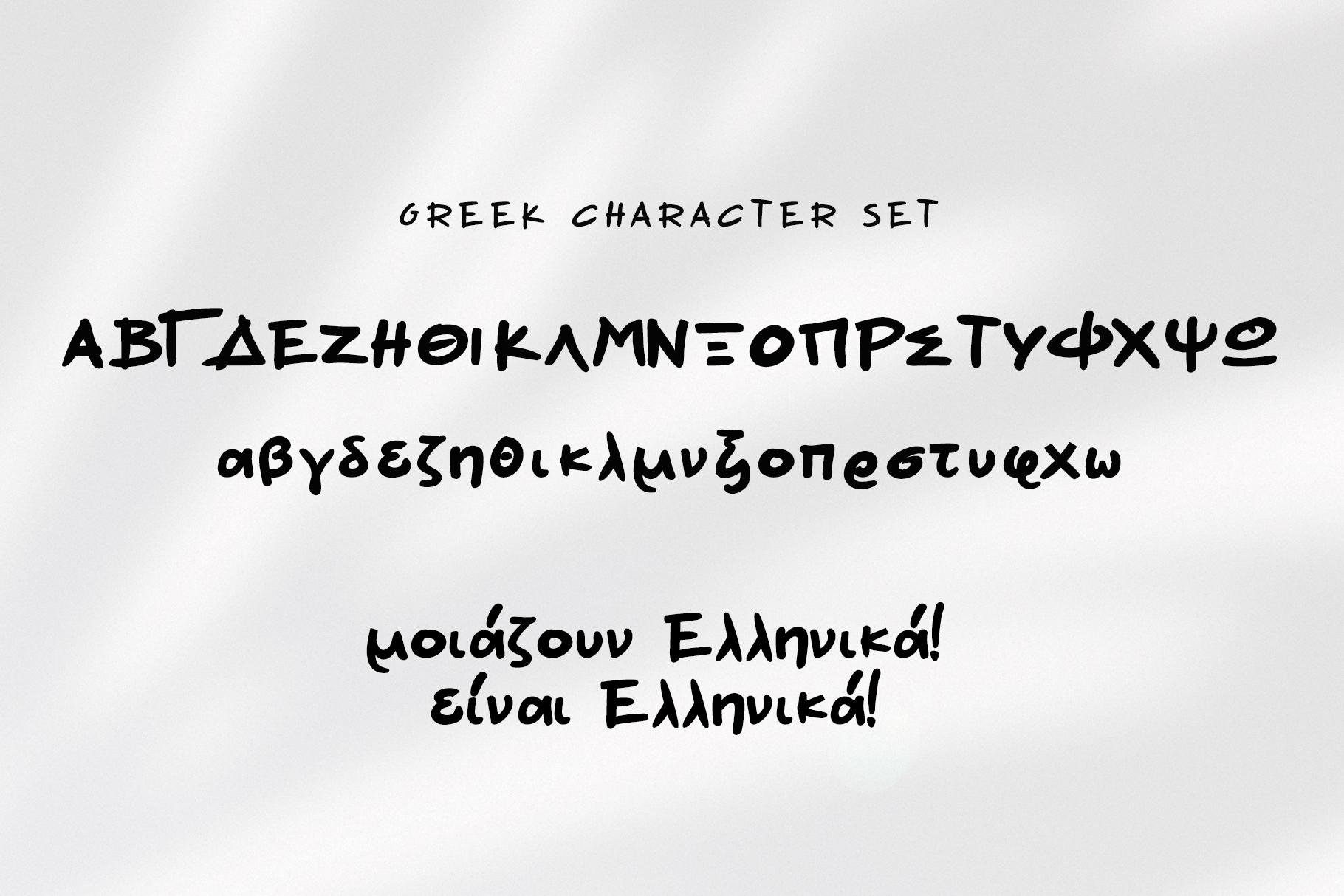 Nadoco Variable Handwritten Font example image 6