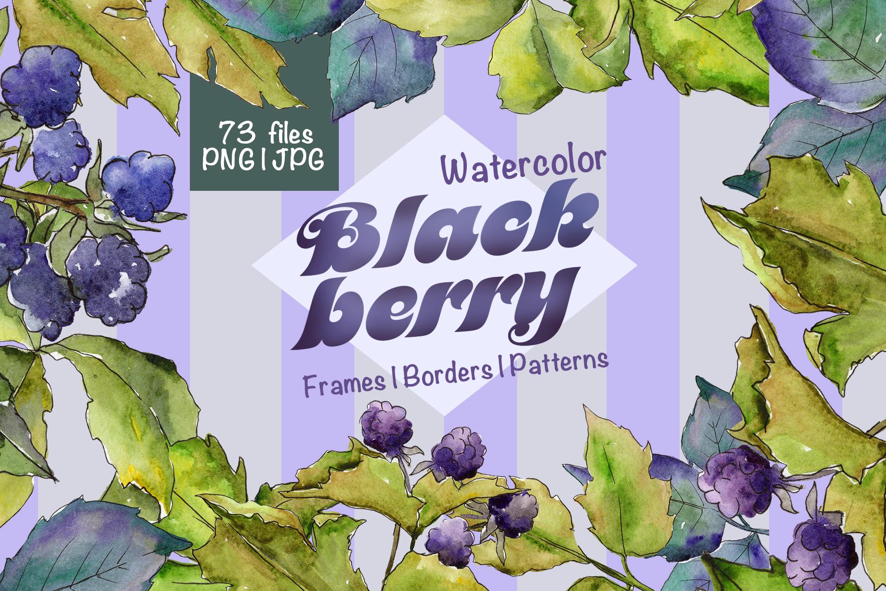 Blackberry JPG watercolor set  example image 1
