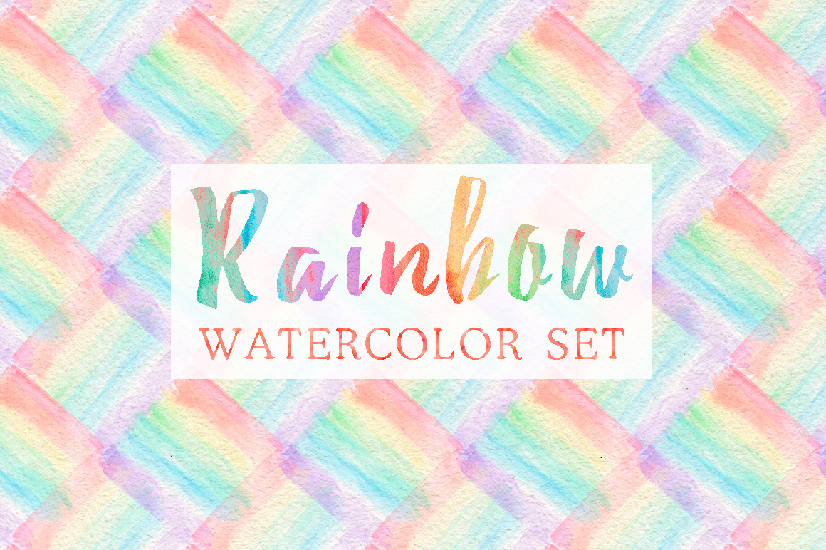 Rainbow watercolor seamless pattern example image 7