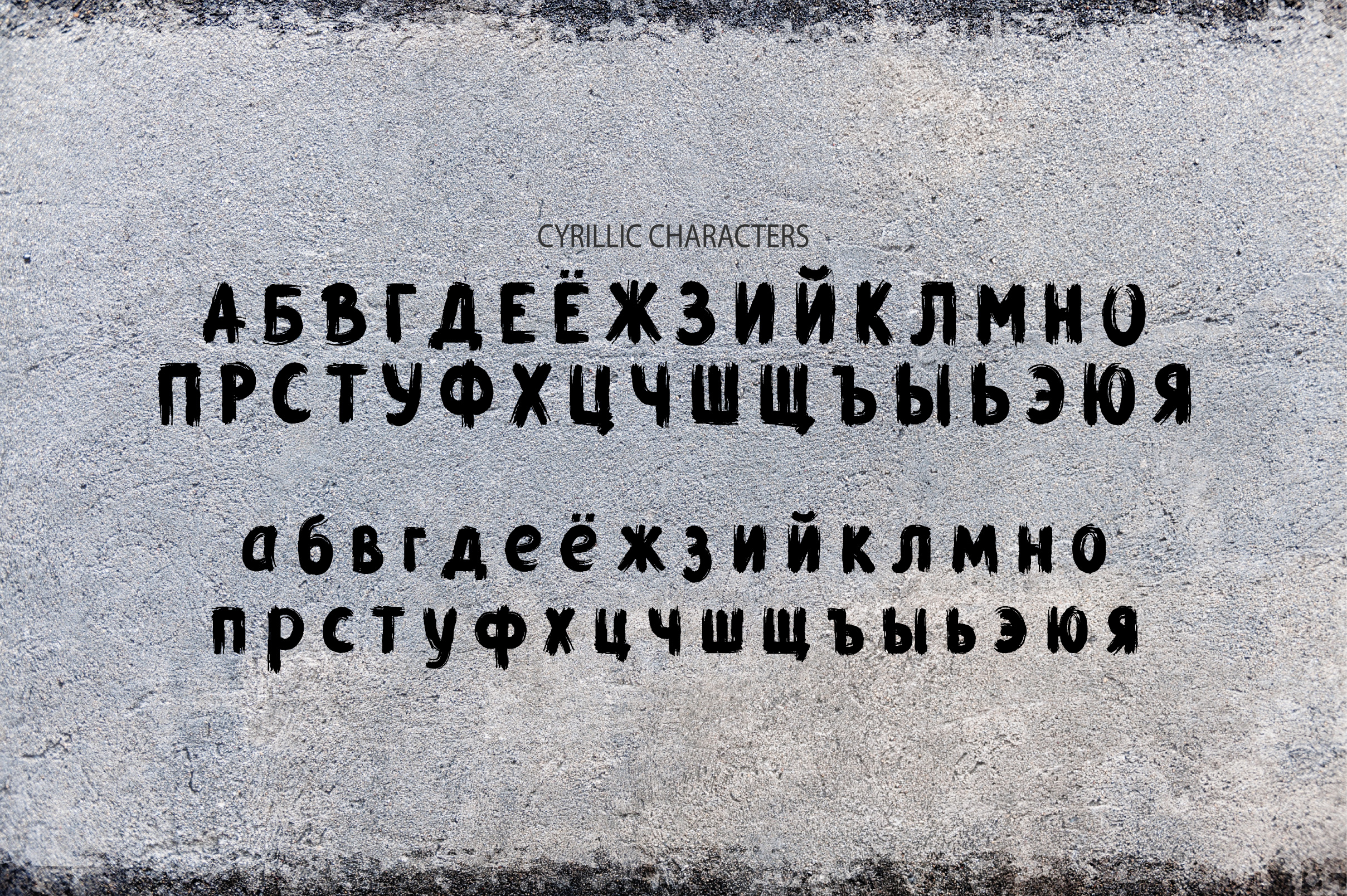 Grunge Latin and Cyrillic Brush Script Font example image 3
