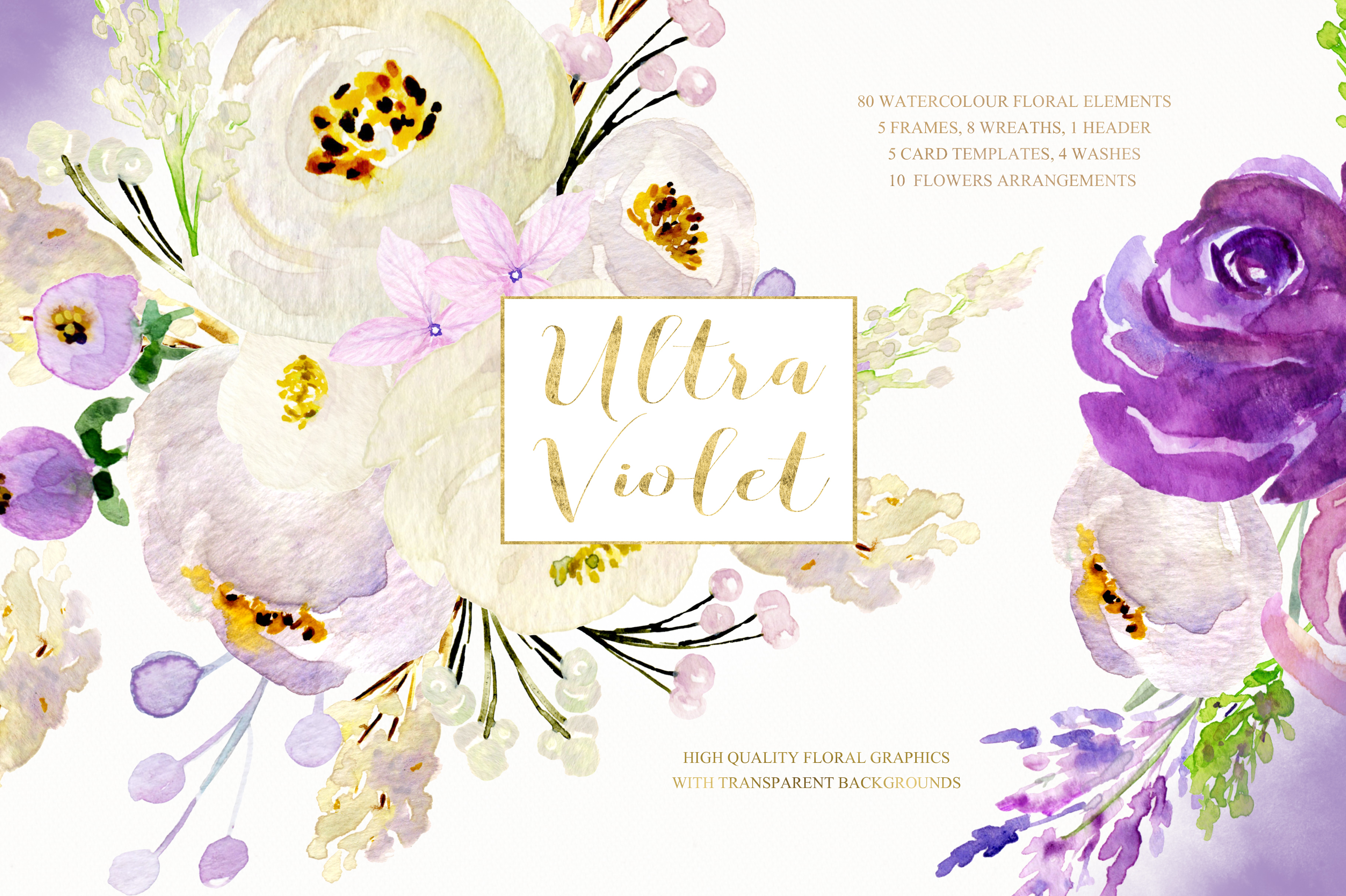 Ultra violet watercolor flowers example image 8