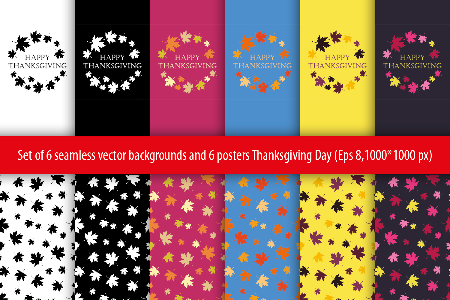 Set of 6 seamless vector backgrounds and 6 posters Thanksgiving Day. example image 1