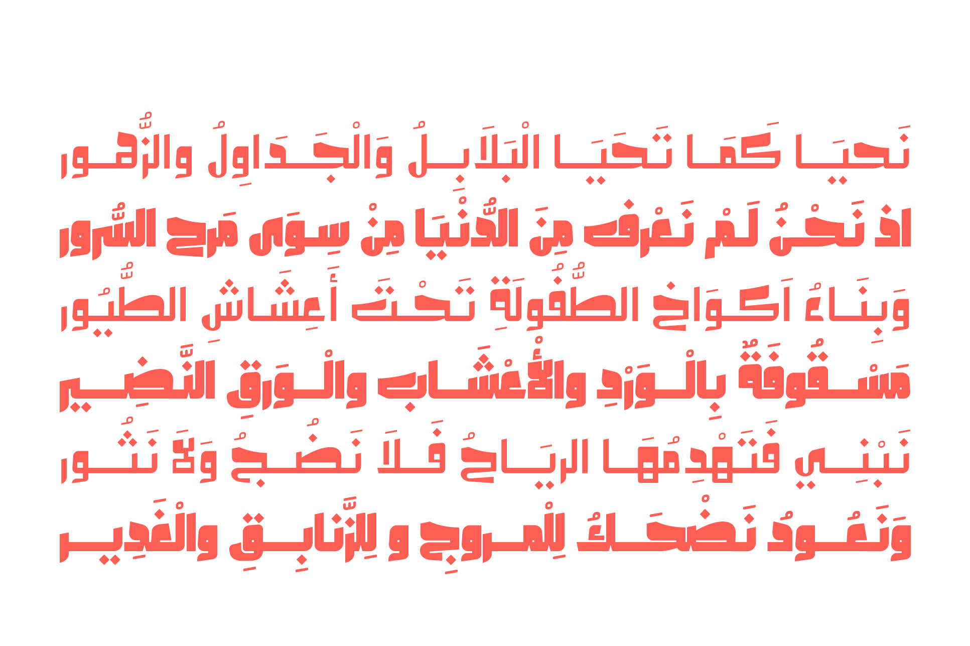Olfah - Arabic Typeface example image 5
