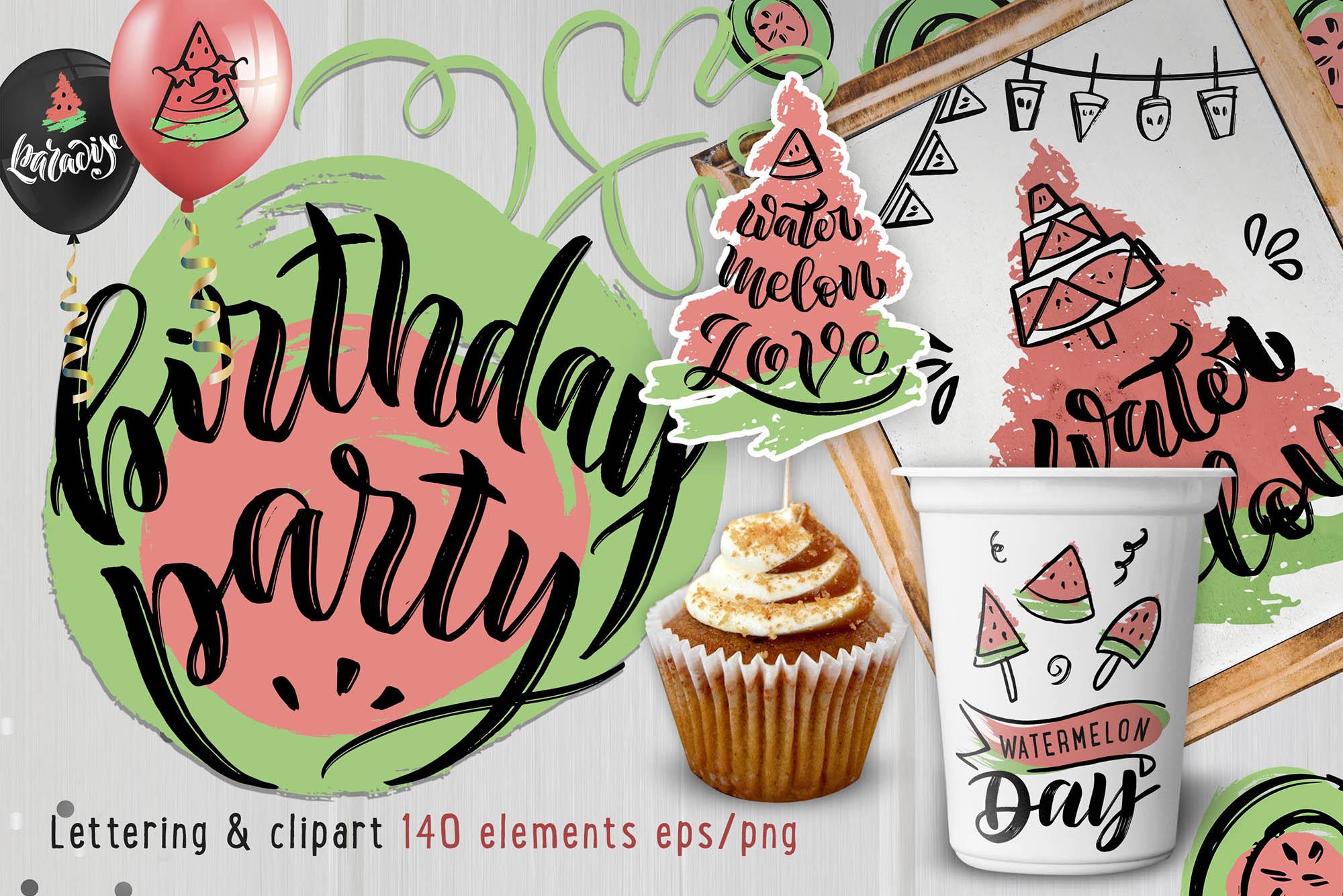 B-day celebration handlettered set example image 1