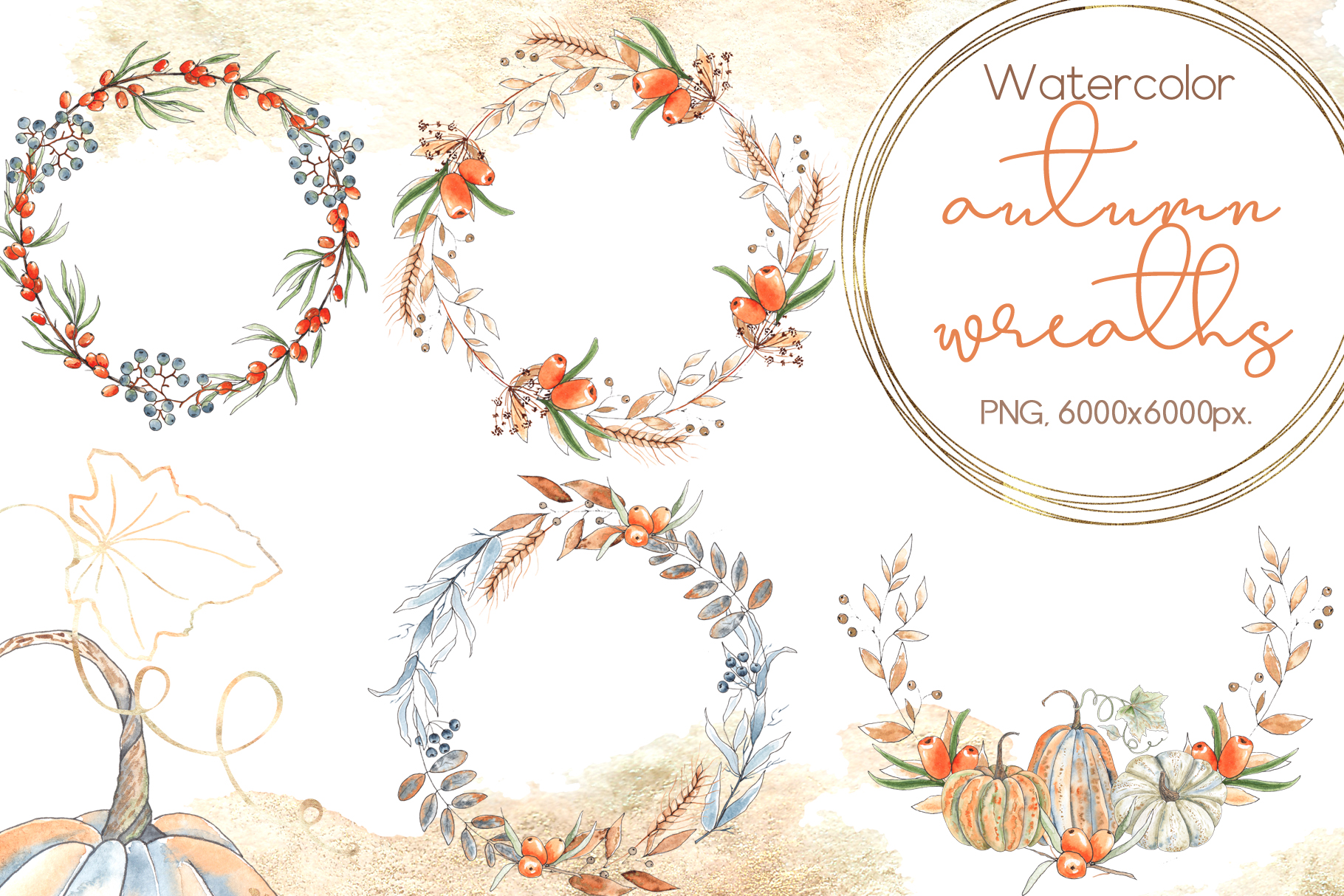Watercolor autumn BUNDLE example image 14