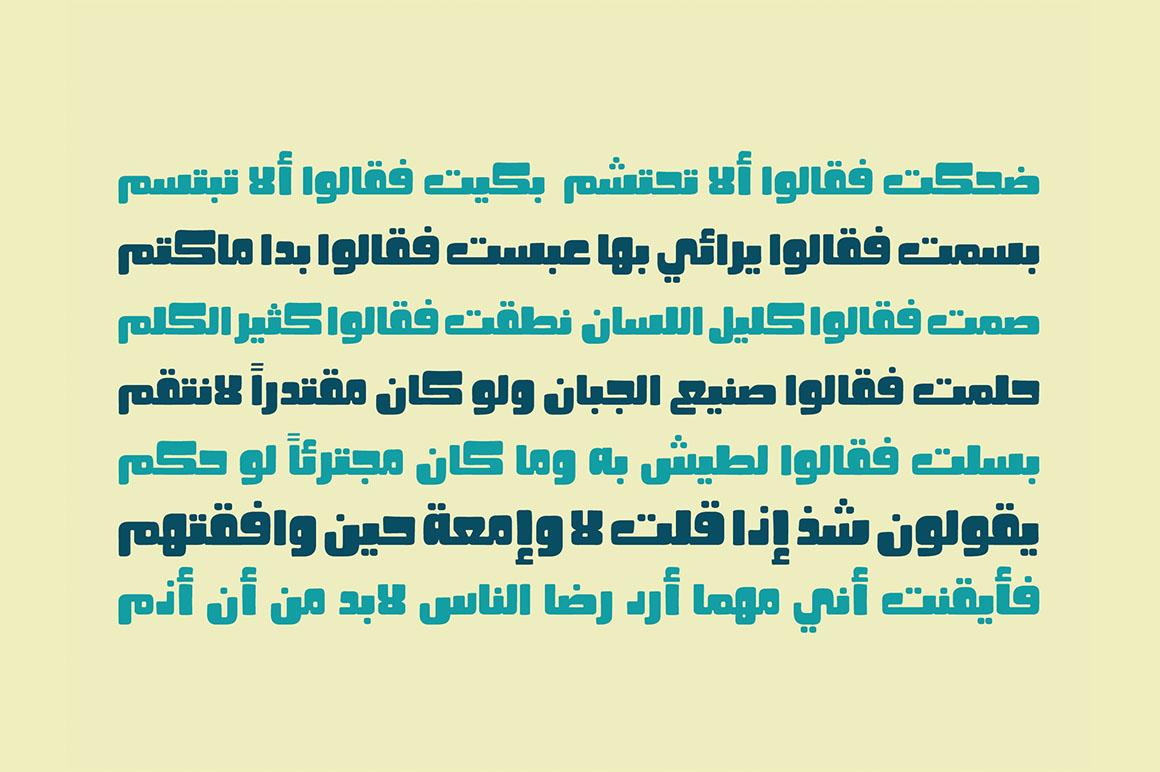 Fokaha - Arabic Font example image 4