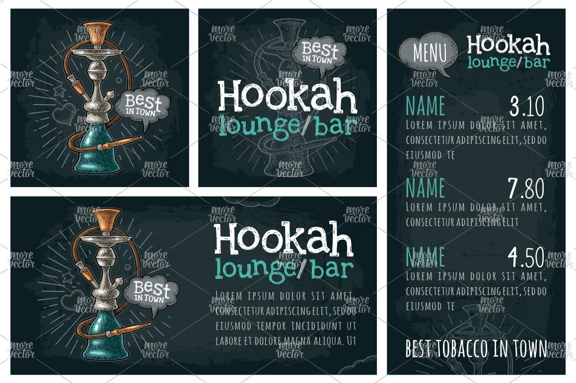 Template horizontal poster hookah. Vector vintage engraving example image 1
