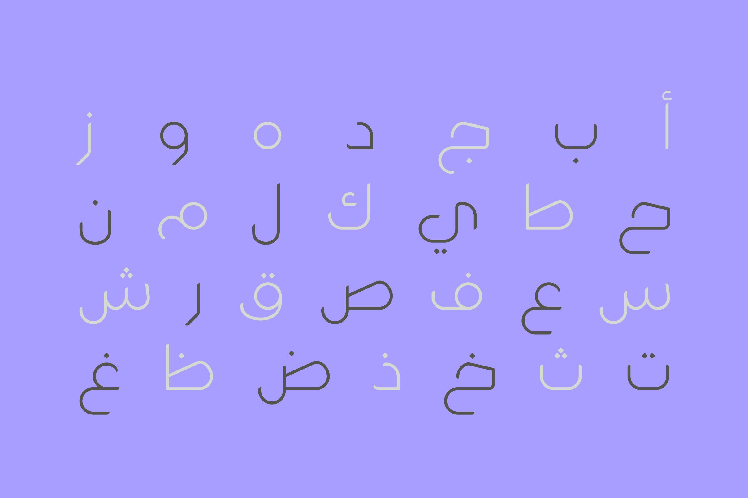 Wahaj - Arabic Font example image 10