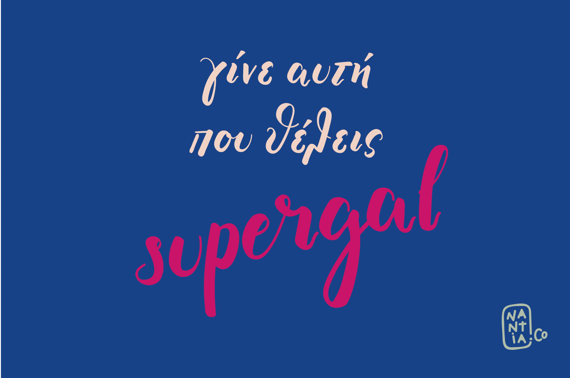 Supergal Casual Brush font example image 12
