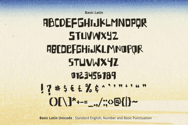 Hikaru Asian Font example image 2