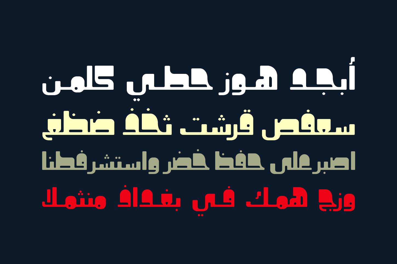 Khorafi - Arabic Font example image 3